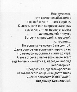 текст-1